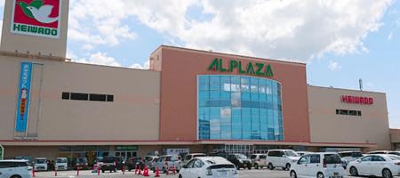 アルプラザ野洲店外観